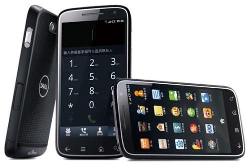 Dell lance le smartphone Streak Pro D43 en Chine