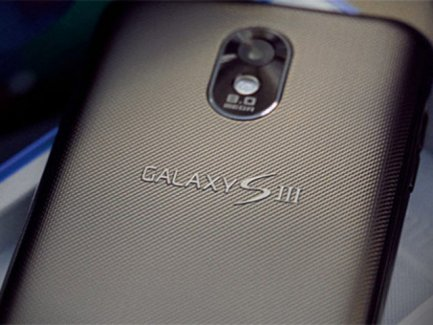 KitKat (Android 4.4) pour tout le monde, sauf le Samsung Galaxy SIII ?
