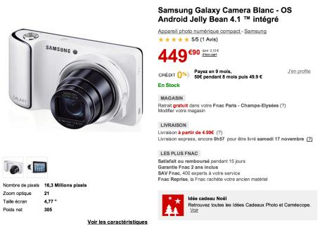 La Samsung Galaxy Camera est disponible à 349 € après ODR