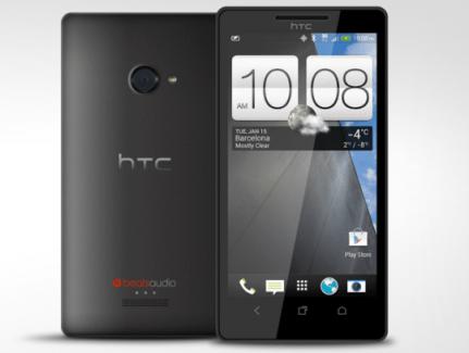 Et voici… le HTC M7