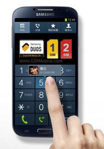 Un Galaxy S4 double SIM et Exynos est confirmé en Chine