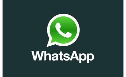 WhatsApp atteint 600 millions d'utilisateurs actifs par mois