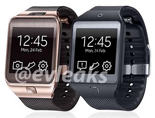 La Samsung Gear 2 : une fuite de visuels quelques jours avant son annonce