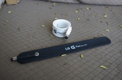 LG travaille sur un étrange bracelet-stylet