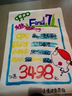 L'Oppo Find 7 coûtera environ 420 euros en Chine