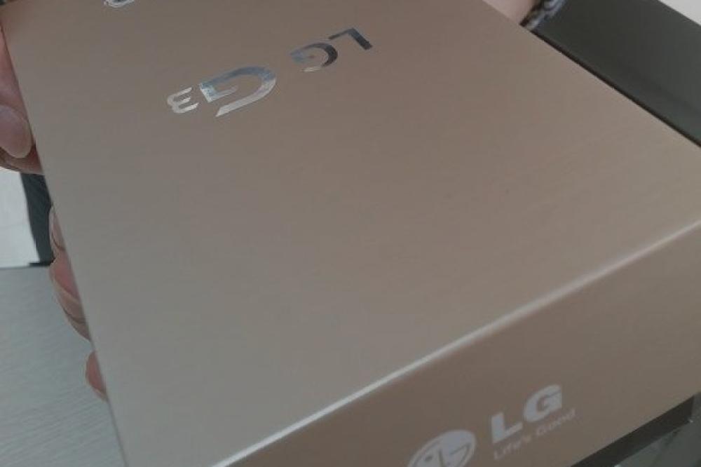 LG G3 : A-t-on vraiment besoin d'une définition d'écran en 1440p (2560 x 1440 pixels) ?