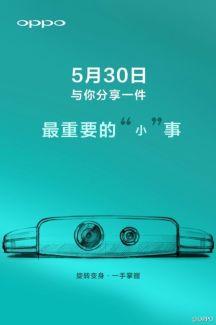 Le Oppo N1 Mini sera dévoilé le 30 mai prochain