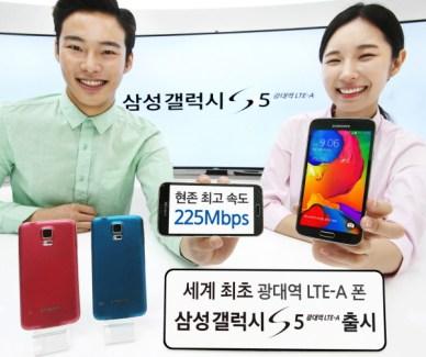 Samsung Galaxy S5 LTE-A : son autonomie et ses performances testées