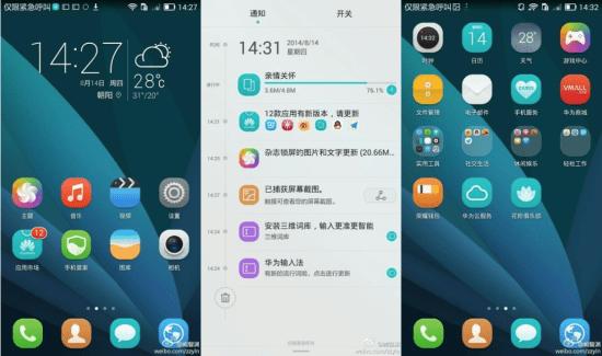 Huawei : l'interface EmotionUI 3.0 aperçue sur un «Glory 6″