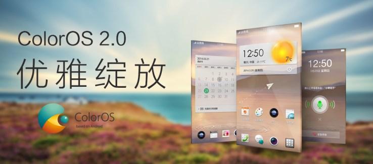 OnePlus prépare sa propre ROM custom pour son futur smartphone