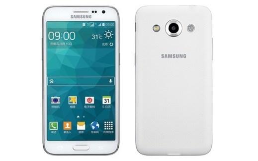 Samsung Galaxy Core Max : un nouveau milieu de gamme pour la Chine