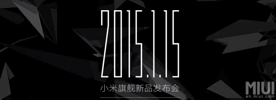 Xiaomi annonce son prochain flagship pour le 15 janvier