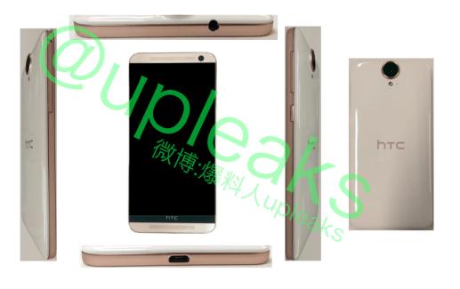 Des images du HTC One E9 à nouveau en fuite