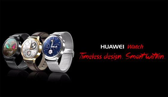 Huawei Watch, la montre Android Wear dévoile déjà en vidéo son design inspiré de l'horlogerie