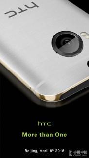 HTC One M9 Plus : il devrait être présenté le 8 avril