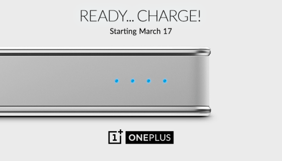 Batterie externe OnePlus : sitôt sortie, sitôt épuisée