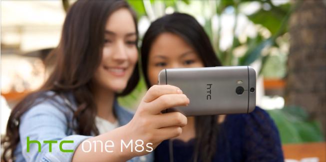 Bon plan : dernier week-end pour profiter du HTC One M8s à 379 euros
