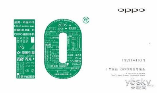 L'Oppo R7 sera officialisé le 20 mai !