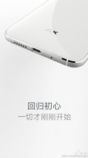 Zuk Z1 : la branche de Lenovo montre son smartphone aux airs de Galaxy S6