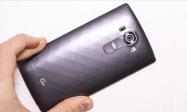 Bon plan : le LG G4 est à 396,41 euros dont 50 euros d'ODR