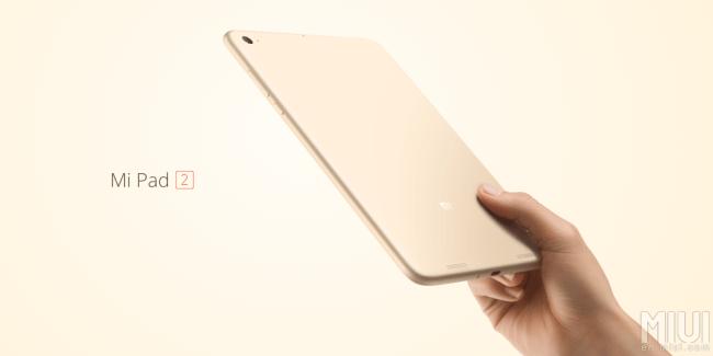 Xiaomi Mi Pad 2 : une puce Intel et un design à la Apple sous Android ou Windows