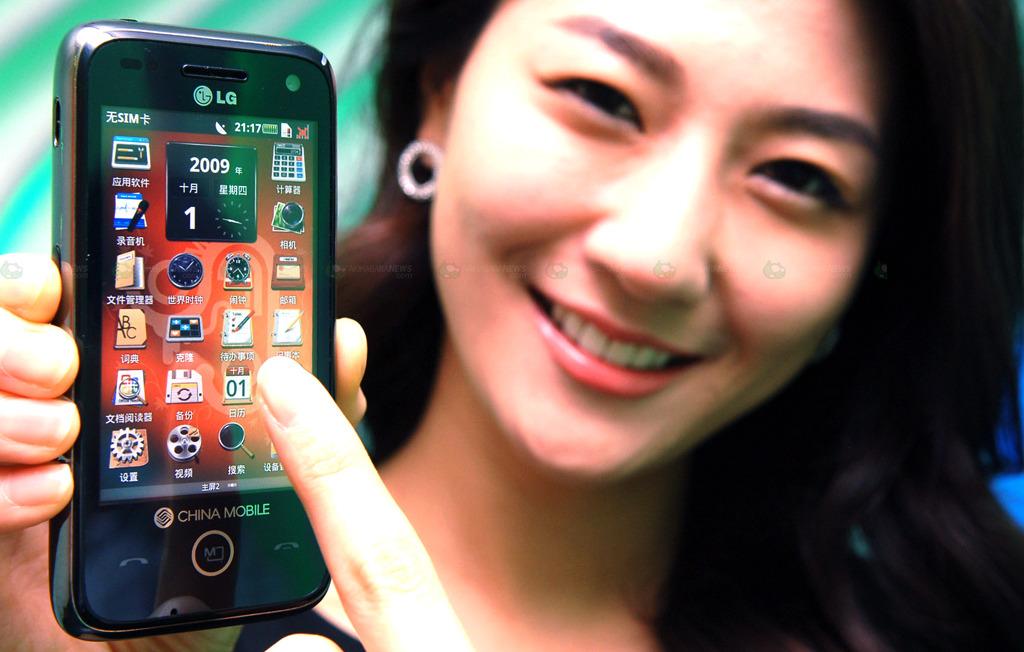 LG annonce le GW880 sur le marché chinois