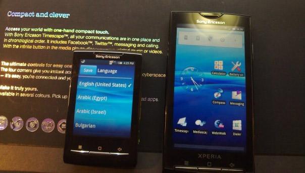 Robyn, le mini Sony Ericsson Xperia X10 fait son apparition