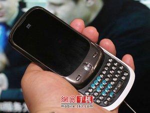 Un téléphone Android à moins de 150 dollars
