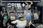 L'opérateur coréen SK Telecom fait la promotion d'Android
