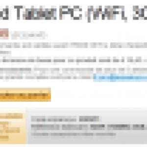 Huawei S7 : Disponible en pré-commande sur Expansys