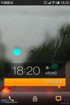 Le Meizu M9 offrira un écran Retina de 960 par 640 pixels