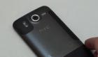 HTC Ace : encore des nouvelles photos du supposé Desire HD