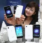Un Samsung Galaxy S «Snow White» prévu en Corée