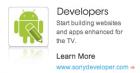 Sony ouvre son site pour développeurs de la Google TV