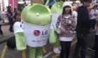 LG entame une campagne à Hong Kong pour la promotion d'Android