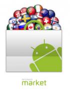 De gros problèmes sur l'Android Market (MàJ)