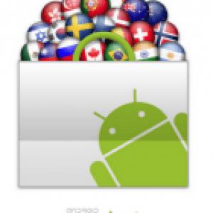 L'Android Market payant est maintenant disponible dans 32 pays!