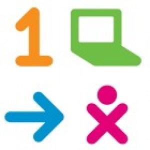 Marvell va aider le projet OLPC pour développer une tablette Android