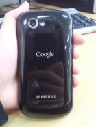 Les caractéristiques techniques du Google Nexus S dévoilées