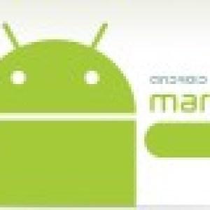 Android Market : La partie de publication des applications a été améliorée