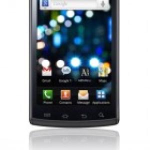 Une édition limitée Giorgio Armani pour le Samsung Galaxy S
