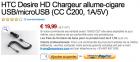 Expansys : Repartez avec un chargeur allume-cigare pour tout achat d'un HTC Desire HD ou Z
