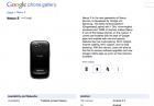 Le Nexus S apparaît sur le comparatif de Google