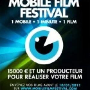 Mobile Film Festival, les inscriptions ont commencé !