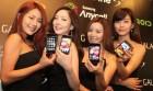 Samsung approche la barre des 10 millions de Galaxy S vendus