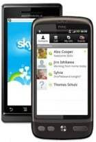 Skype mis à jour : Apps2SD et Galaxy S