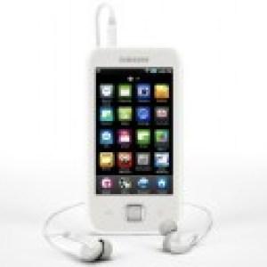 Le Samsung Galaxy Player 50 est disponible en pré-commande sur Amazon UK