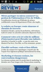 ParisTech Review :  Comment votre avis (et celui de millions d'internautes) peut ébranler une industrie