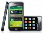 La ROM avec Gingerbread (2.3.2) pour le Samsung Galaxy S vient de fuiter !
