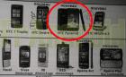 [Exclu] Le HTC Pyramid fin mai chez SFR